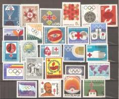 Yugoslavia - Different Charity Stamps, MNH - Joegoslavië
