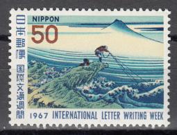 Japan     Scott No    932      Mnh     Year  1967 - 1926-89 Keizer Hirohito (Showa-tijdperk)