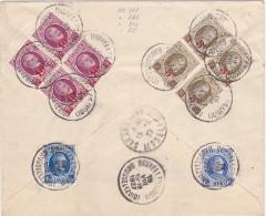 1872# BELGIQUE HOUYOUX LETTRE RECOMMANDEE Obl BRUXELLES BRUSSELS 1927 SARREBOURG MOSELLE LORRAINE - 1922-1927 Houyoux