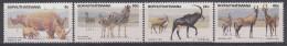 BOPHUTHATSWANA 1983 - ANIMALI SELVAGGI -  NUOVI  AB/65 - Bophuthatswana
