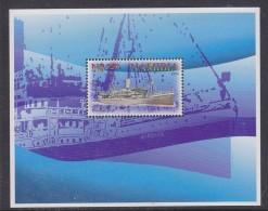 Namibia 1999 Windhuk Ship 1v From M/s ** Mnh (30190) - Namibië (1990- ...)