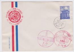 China Philatelic Cover 1949 - Enveloppe Philatélique Chine