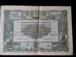 EXTREMELY RARE 20 LEVA BULGARIA OLD SHARE STOCK BOND 1955 VINTAGE CERTIFICATE - Bulgaria