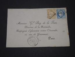 FRANCE - Lot De 7 Devants Divers - Tous états - A Voir - P18230 - France