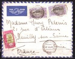 COTE FRANCAISE DES SOMALIS - Lettre De Djibouti Vers Neuilly Sur Seine Du 09/03/1938 - Lettres & Documents