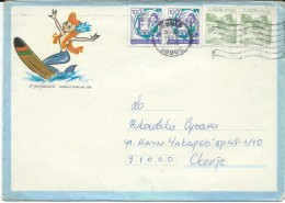 Macedonia.Yugoslavia - Children Envelope ( Application - Mermaid ).2 Scans - Macédoine
