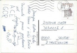Atomske Toplice. Slovenia Postcard Via Macedonia.nice Stamp. - Slovénie
