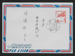 TAIWAN CHINA Aerogramme $1.50 Airplane C1950-1960s Cancel! STK#X20944 - 1945-... République De Chine