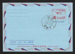 TAIWAN CHINA Aerogramme $6 Airplane C1950-1960s FDC Cancel! STK#X20947 - 1945-... République De Chine