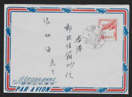 TAIWAN CHINA Aerogramme $1.50 Airplane C1950-1960s Cancel! STK#X20950 - 1945-... República De China