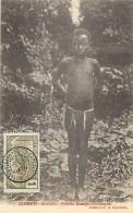 A-16 8030 : CONGO FRANCAIS BOULABO FILLETTE BOUDJO OUBANGHI - Congo Français - Autres
