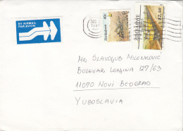 ZIMBABWE - Letter Cover To Yugoslavia 1997 - Zimbabwe (1980-...)
