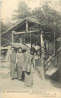A-16 8082 : EXPOSITION COLONIALE NOGENT SUR MARNE  TYPES DE FEMMES DU LAOS - Laos