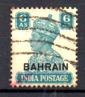 T51 - BAHRAIN , Yvert N. 44  Used - Bahrein (1965-...)