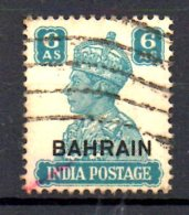 T52 - BAHRAIN , Yvert N. 45  Used - Bahrein (1965-...)
