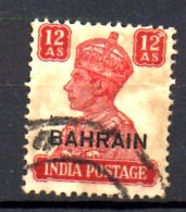T53 - BAHRAIN , Yvert N. 46  Used - Bahrein (1965-...)