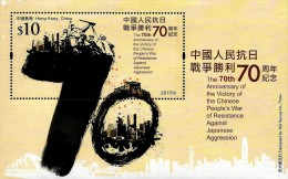 Hong Kong - 2015 - 70th Anniversary Of Chinese Victory Against Japan - Mint Souvenir Sheet - 1997-... Región Administrativa Especial De China