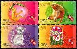 Hong Kong - 2016 - Year Of The Monkey - Mint Stamp Set - 1997-... Región Administrativa Especial De China