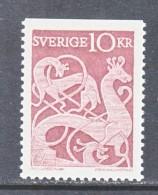 SWEDEN   592   *  1961-5  ISSUE - Sweden
