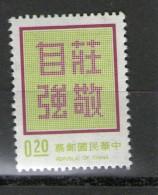 TAIWAN 1975 COURANT  YVERT   N°1037   NEUF MNH** - 1945-... République De Chine