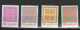 TAIWAN 1972 COURANTS  YVERT   N°821/24   NEUF MNH** - 1945-... République De Chine