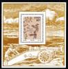 Venda - 1991 - Inventions - Miniature Sheet / Souvenir Sheet - Venda
