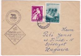 511 Bulgaria Cycling Stamp On Letter Mi 1020 Tour Of Egypt - Radsport