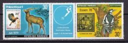 RWANDA - N°Y&T -  Serie Av12/13 - - Les 2 Valeurs - Philexafrique II  - Tous N** - Poste Aérienne