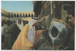 SAUDI ARABIA MAKKA ,MEKKE,BLACK STONE  POSTCARD !!!! - Arabie Saoudite