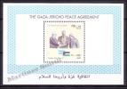 Palestine - Palestina 1994 Yvert BF 1, Peace Of Gaza & Jericho, Miniature Sheet - MNH - Palästina