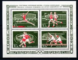 Russie - URSS / YT BF 99** Equipements Sportifs De Moscou Pour Les JO - Summer 1980: Moscow