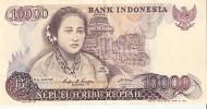 INDONESIE . 10000 RUPIAH . 1985 . R.A. KARTINI - Indonesien