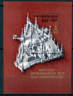 Russie - URSS / YT BF 116** - Moscou Ville Olympique - Summer 1980: Moscow