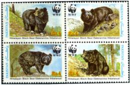 W.W.F.-HIMALAYAN BLACK BEAR-SETENANT BLOCK OF 4-YELLOW SHIFTED-PAKISTAN-MNH-TP-66 - Pakistan