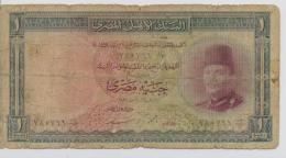 EGYPT  P. 24b 1 P 1951 G - Aegypten
