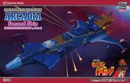 Space Pirate Battleship Arcadia Second Ship 1/1500  ( Hasegawa ) - SF & Robots
