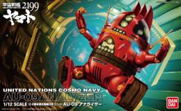 Yamato AU-09 Analyzer 1/12  ( Bandai ) - SF & Robots