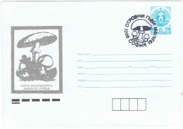 CHAMP-L16 - BULGARIE Entier Postal Enveloppe Illustrée Et Obl. Champignons - Champignons