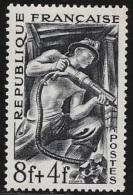 N° 825   FRANCE  -  NEUF  -  MINEUR  - 1949 - Frankreich