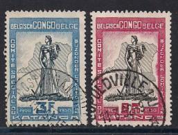 YT N° 298-299 - Oblitéré - 50e Comité Spécial Du Katanga - 1947-60: Usados