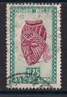 YT N° 286 - Oblitéré - Art Indigène - 1947-60: Usados