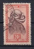 YT N° 293 - Oblitéré - Art Indigène - 1947-60: Usados