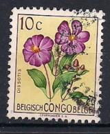 YT N° 302 - Oblitéré - Fleurs - 1947-60: Usados