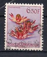 YT N° 317- Oblitéré - Fleurs - 1947-60: Usados