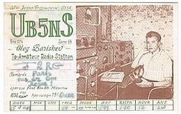 CARTE - RADIO - QSL -  RUSSIE - USSR - RUSSIA - FRANKOVSK - FRANKIVSK  - - Radio Amateur