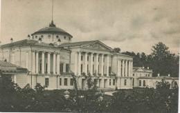Russia. Ostankino. Palace Museum. *** - Russia