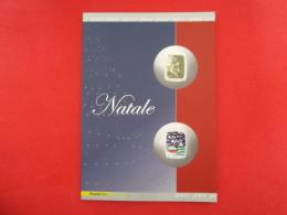 Italia Italy Italie Folder 2007 Santo Natale Valutazione Catalogo 2012 € 35,00 Affare - Folder