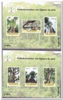 Laos 2011, Postfris MNH, Trees - Laos