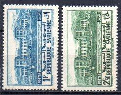 TGC/ Syrie  N°  254 & 256  Neuf  XX  MNH  , Cote :  1,50 € , Album 12 - Syria (1919-1945)