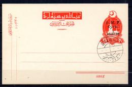 TGC/ Syrie  N°  Carte OMF 1 Piastre Rare Oblitéré Aintab   , Cote :  250,00 € , Album 12 - Syria (1919-1945)